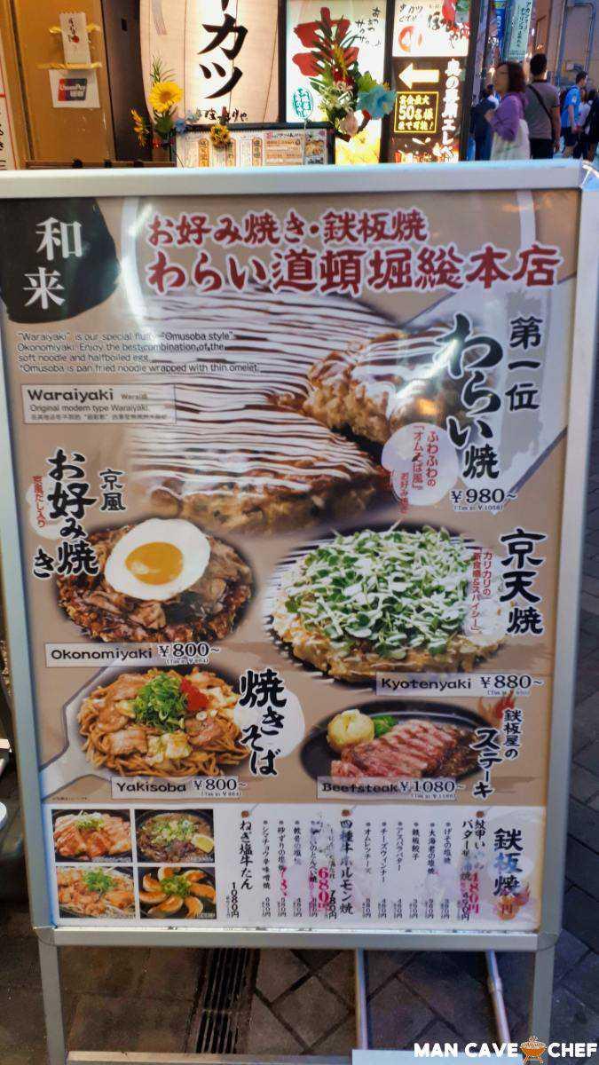 Okonomiyaki menu