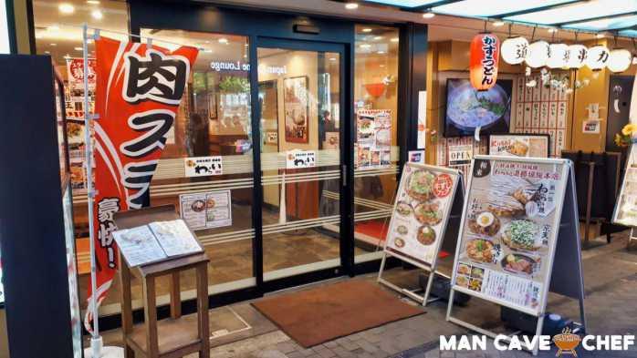 Okonomiyaki Restaurant in Osaka Japan